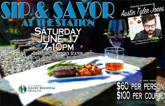 Sip and Savor at the Station 2017